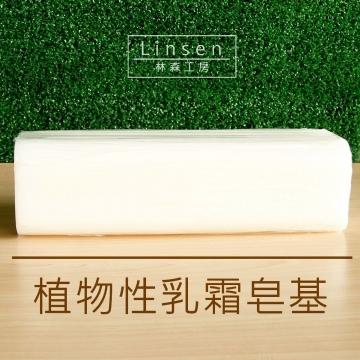 植物性白色乳霜皂基