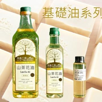基礎油系列 - 杏桃