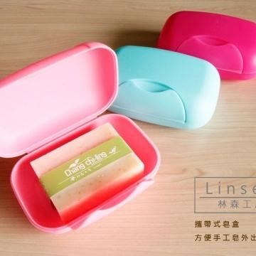 攜帶式皂盒